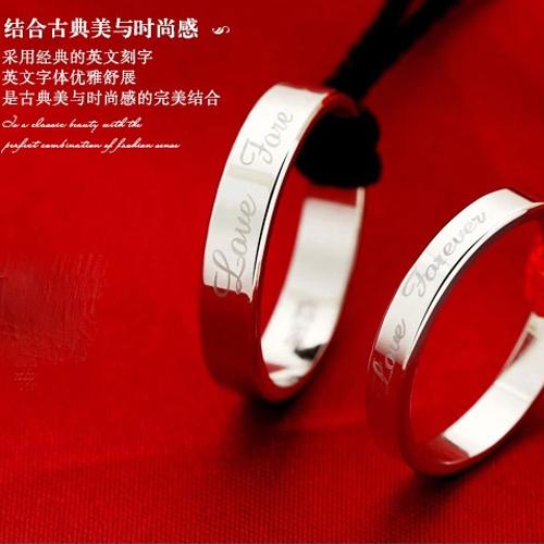 久爱925银戒指 情侣戒指男士情侣对戒