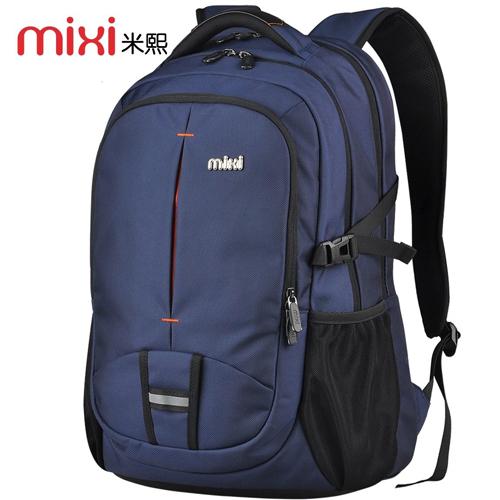 功能强大 米熙商务电脑包双肩包男士 旅游背包中学生书包旅行包女