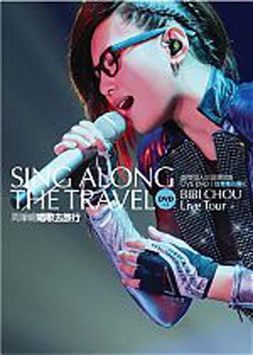 周笔畅 首度巡�演唱��-唱歌去旅行(台�唱��拙��b�P)3DVD