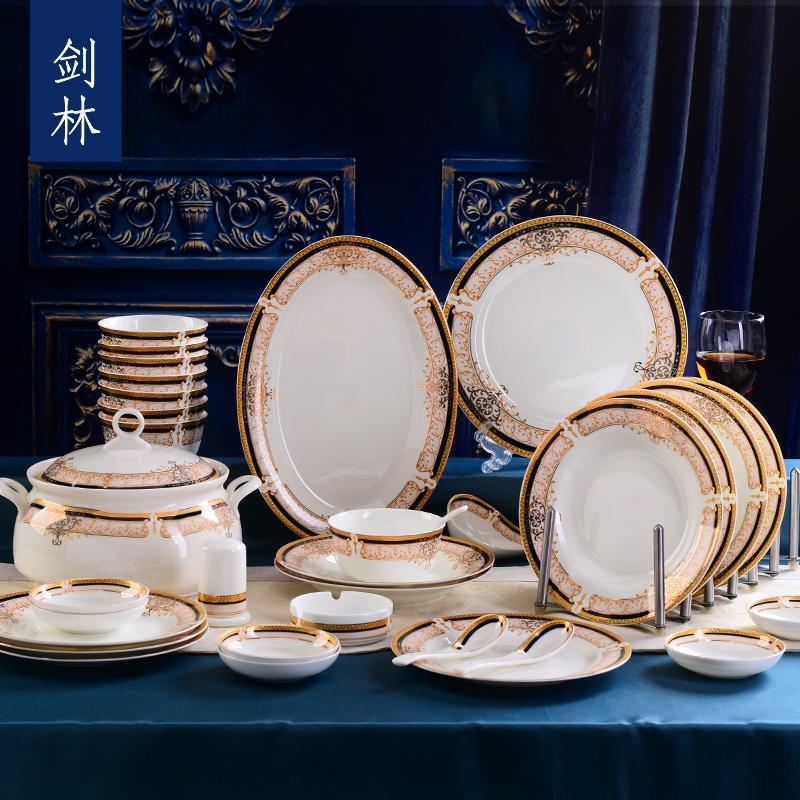 剑林景德镇陶瓷骨瓷饭面碗 盘碟子 56头乔迁结婚送礼餐具瓷器套装