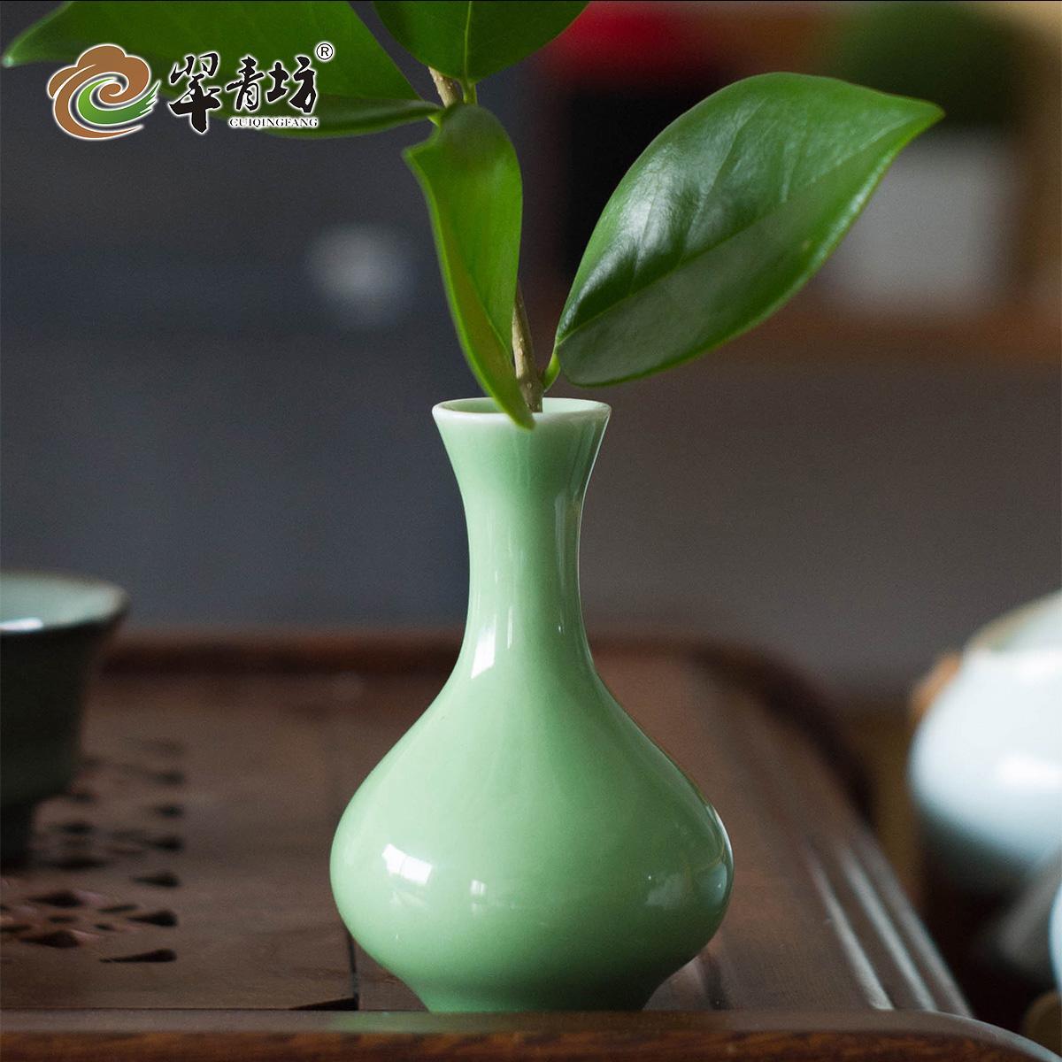摆件插花现代瓷瓶创意装饰品家居迷你花器陶瓷