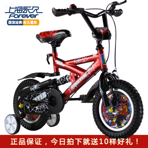 上海永久儿童自行车男女童车减震12寸14寸16寸小孩单车