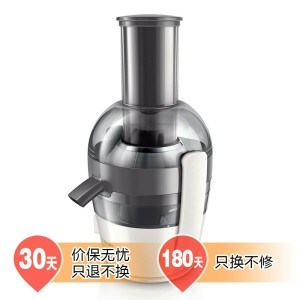 飞利浦果蔬榨汁机