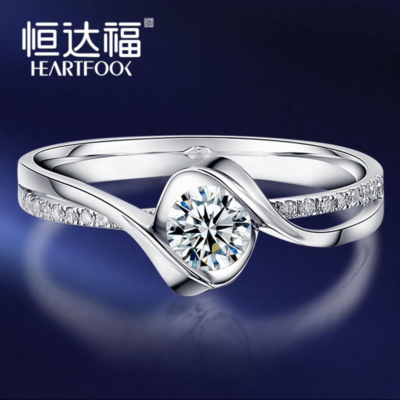 恒达福 宠爱18K白金钻石结婚戒指 女戒