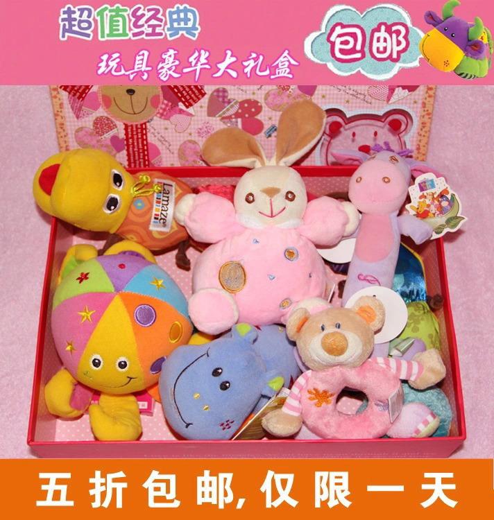 婴儿毛绒玩具礼盒