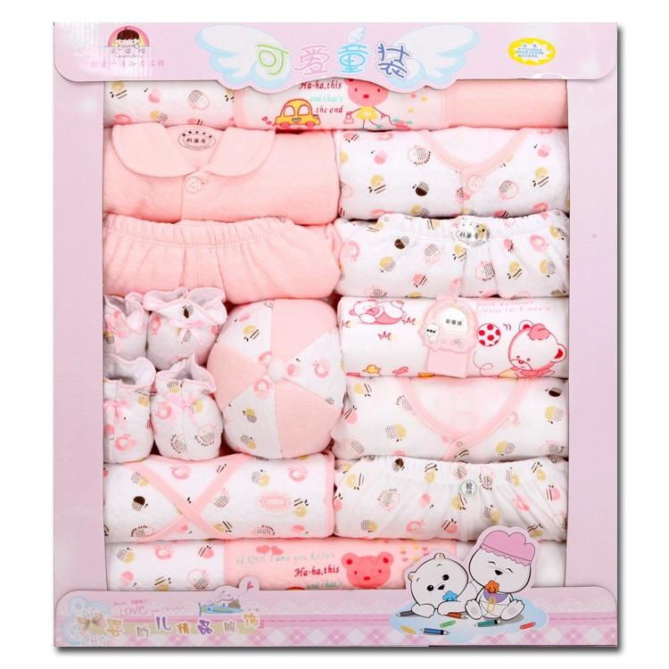 含包被纯棉婴儿衣服满月套装