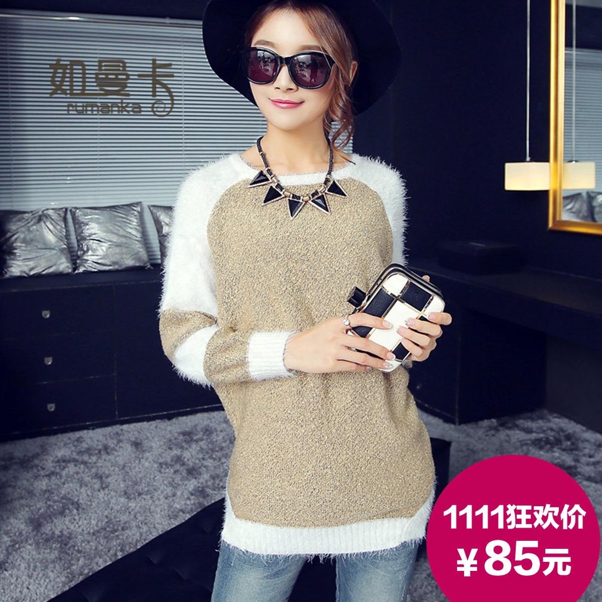 2014秋装新款韩版针织衫宽松套头女毛衣