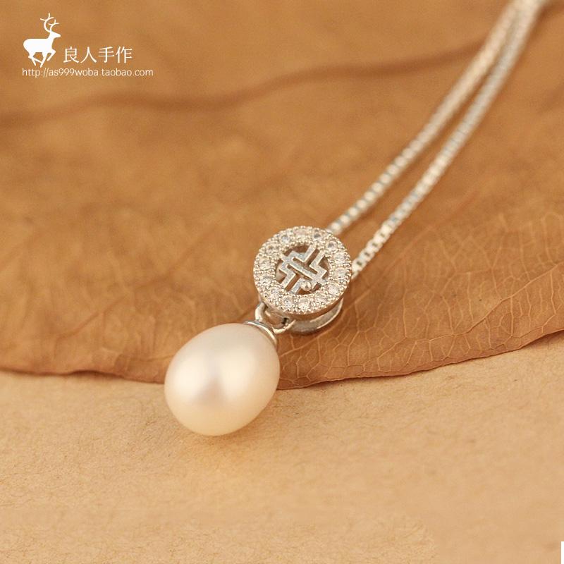 珍珠水滴项链