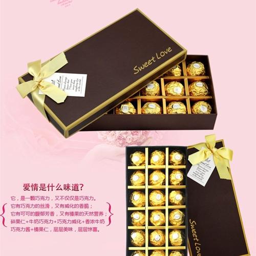 费列罗巧克力礼盒装18粒进口