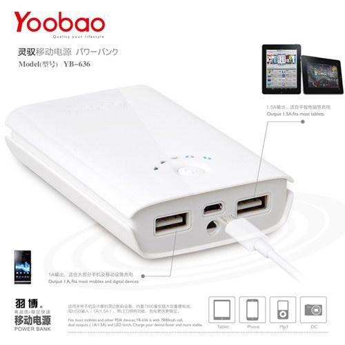 羽博YB636 7800毫安/双USB接口/情侣闺蜜基友专用/包邮批发万能充