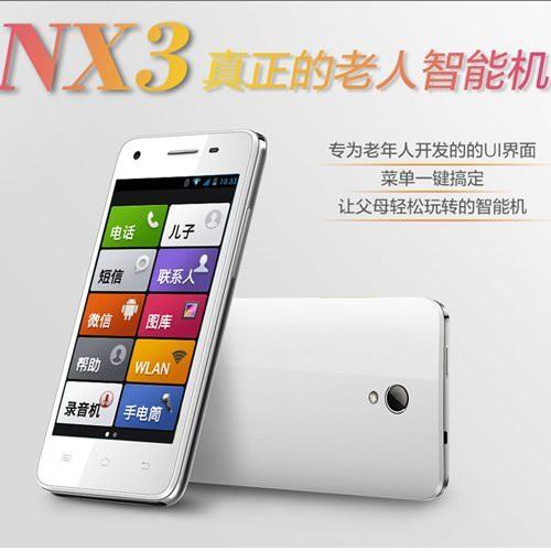 夏朗NAMO NX3 移动3G双卡双待时尚老人智能机