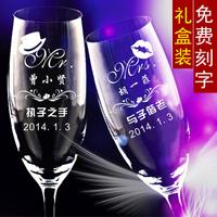 水晶香槟杯刻字结婚礼物创意婚庆对杯高档礼品实用情侣红酒杯定制