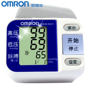 欧姆龙手腕式家用全自动电子血压计