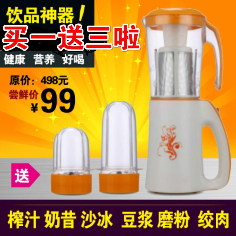 九阳 家用电动榨汁机