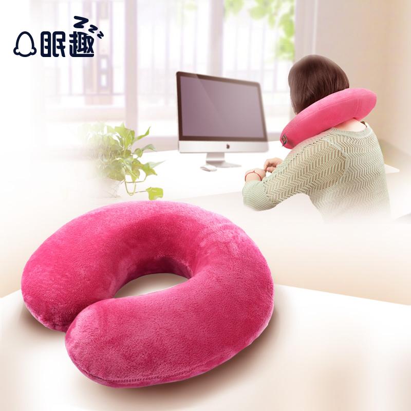 眠趣 U型枕护颈枕