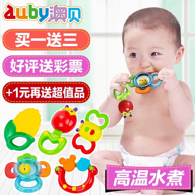 婴儿摇铃礼盒玩具