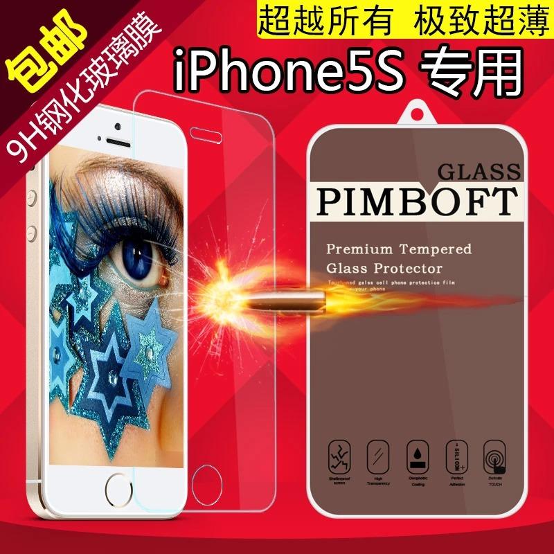 iPhone5s专用钢化玻璃膜
