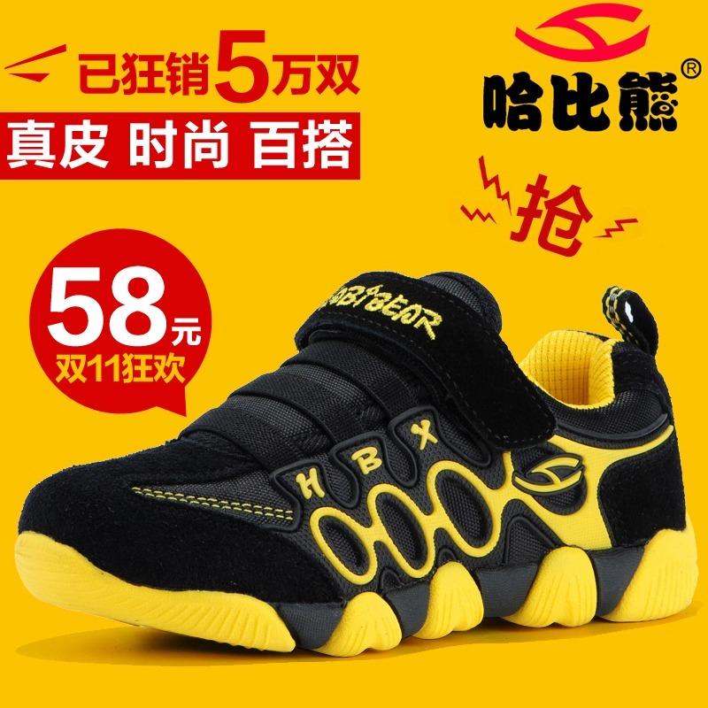 哈比熊童鞋2014秋冬新款潮鞋子