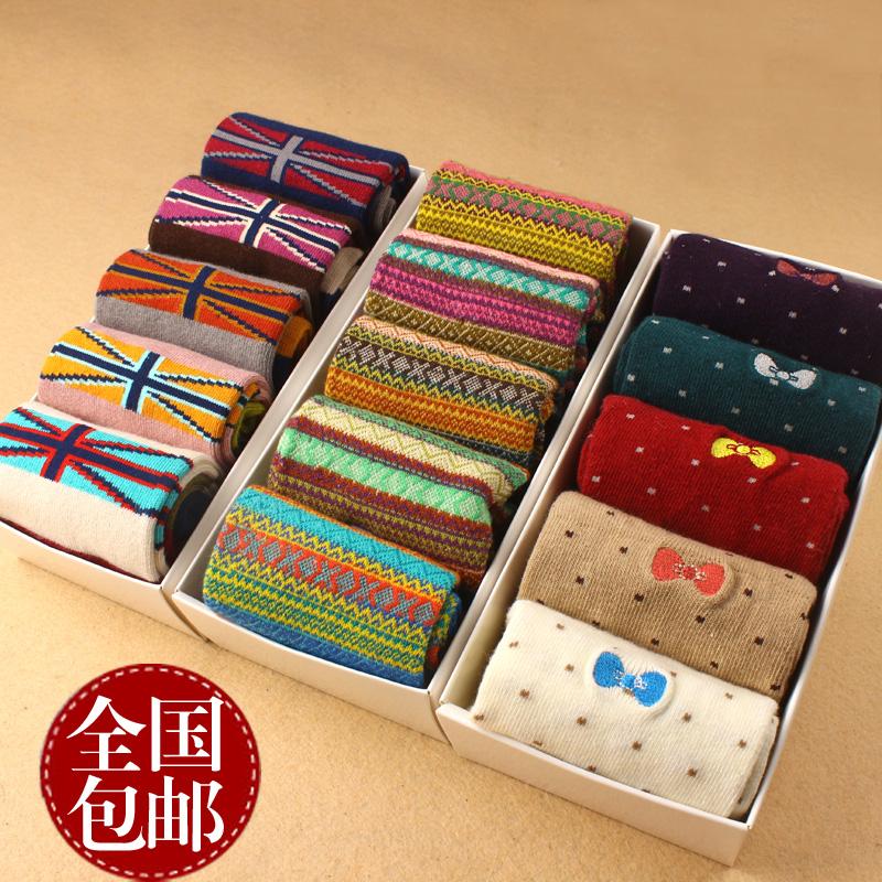 韩版礼盒袜